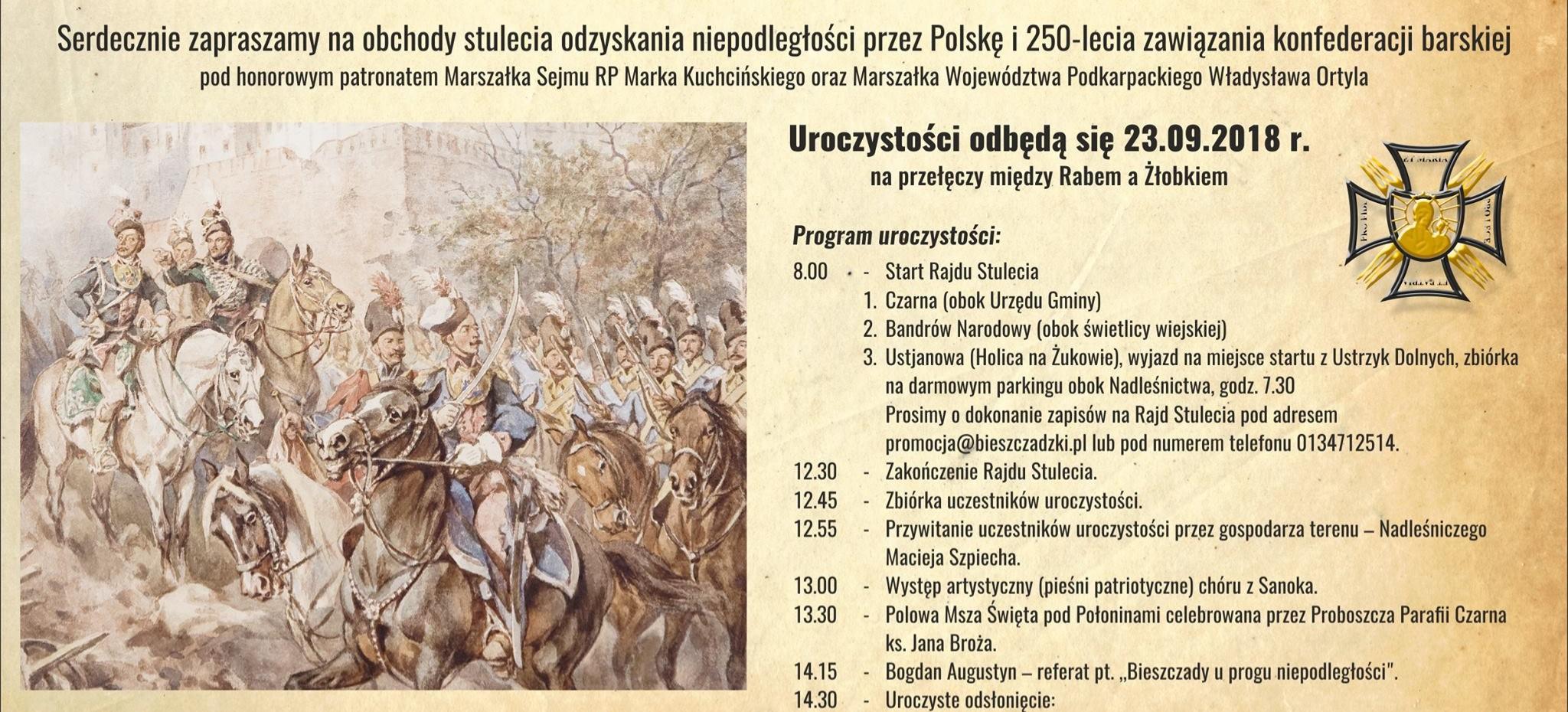 100-lecie odzyskania niepodległości i 250-lecie zawiązania konfederacji barskiej (PROGRAM)