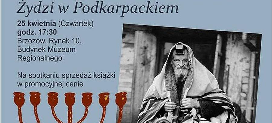 Spotkanie autorskie z Andrzejem Potockim. Sprawdź kiedy!