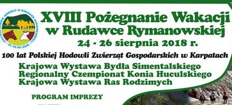 XVIII Pożegnanie Wakacji w Rudawce Rymanowskiej