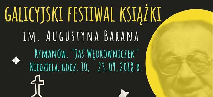 Galicyjski Festiwal Książki im. Augustyna Barana w Rymanowie