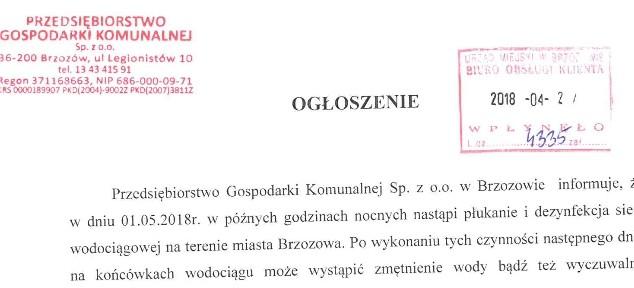 Ogłoszenie Przedsiębiorstwa  Gospodarki Komunalnej w Brzozowie