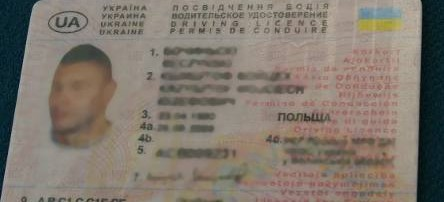 GRANICA: Więcej fałszywych dokumentów, zwłaszcza ukraińskich praw jazdy