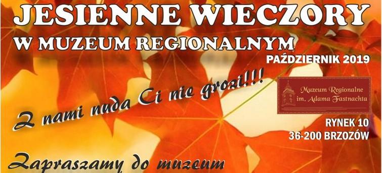 BRZOZÓW: Kulturalny październik. Sprawdź co proponuje muzeum regionalne