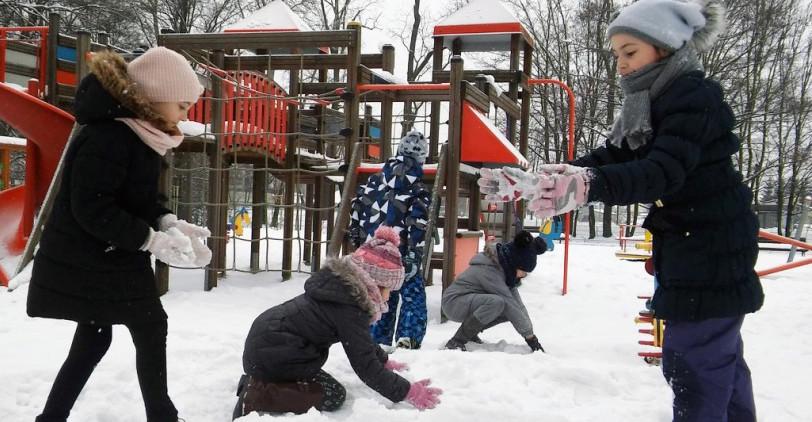 Rzeszowski Dom Kultury odwołał zimowe półkolonie dla dzieci