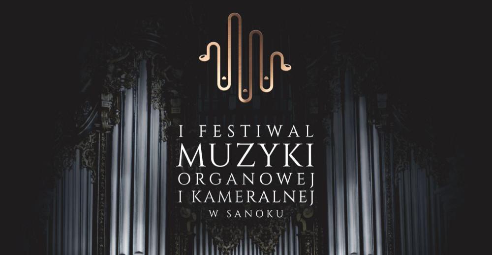 SANOK: Zapraszamy na Festiwal Muzyki Organowej i Kameralnej!
