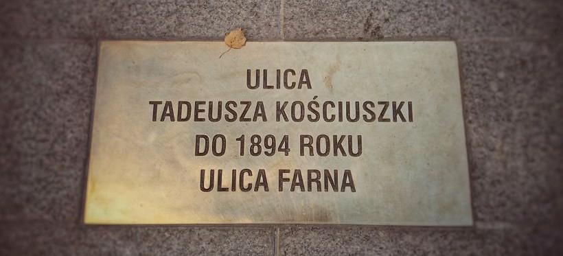 Jak teraz prezentuje się ulica Kościuszki? (FOTO)