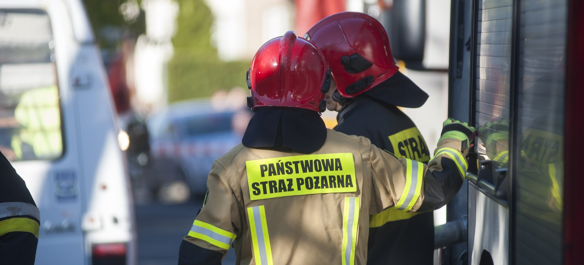 Pożar na basenie w Brzozowie. Obiekt zamknięty