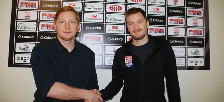 Patrik Spěšný zostaje w Sanoku! Bramkarz podpisał dwuletni kontrakt