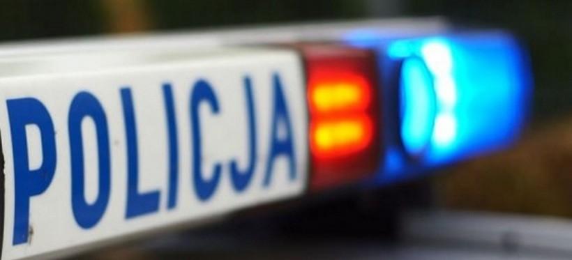 Alarm bombowy w Urzędzie Wojewódzkim w Rzeszowie!