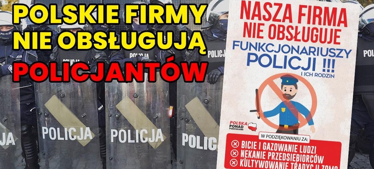 Polskie firmy nie obsługują POLICJANTÓW ! Co sądzicie o akcji przedsiębiorców ?