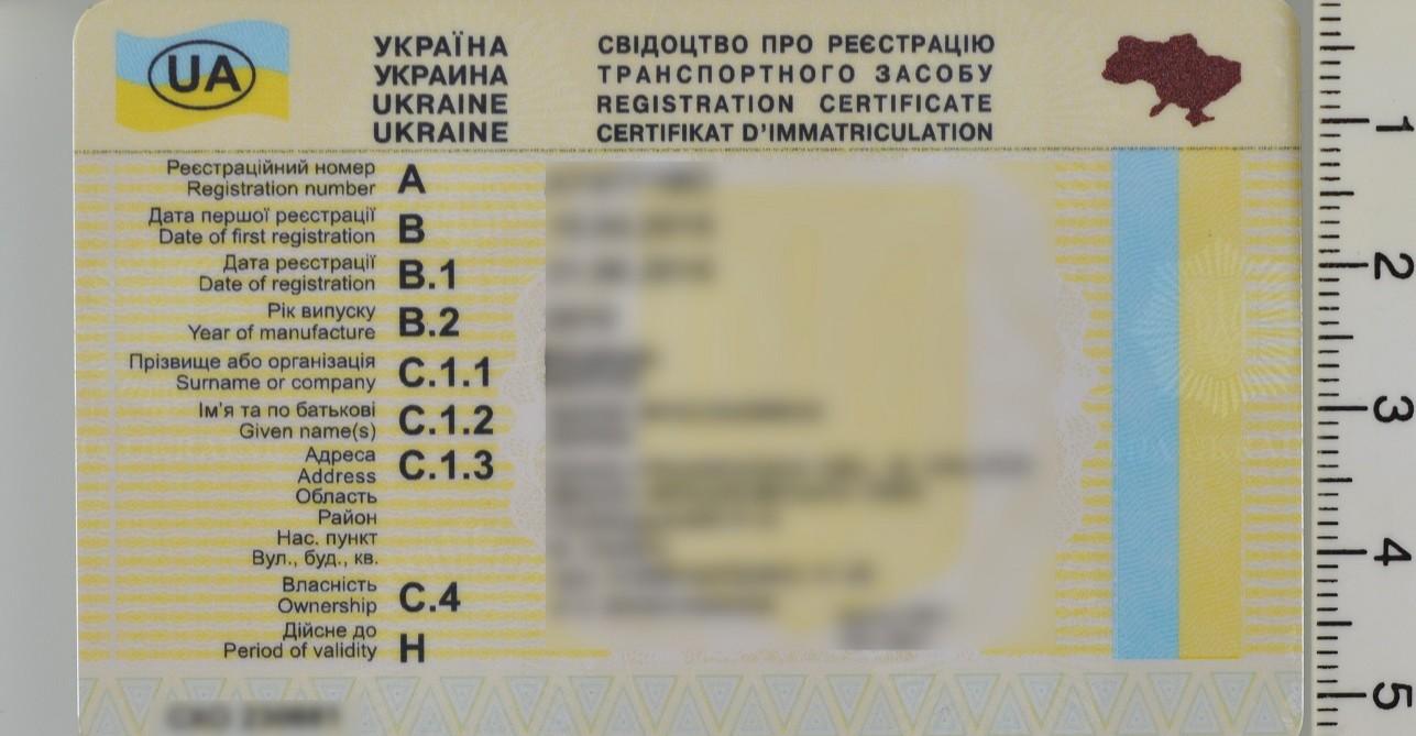 Ukrainiec z podrobionym dowodem rejestracyjnym