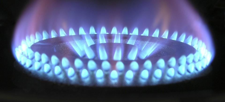 Odnaleziono złoża gazu ziemnego na Podkarpaciu