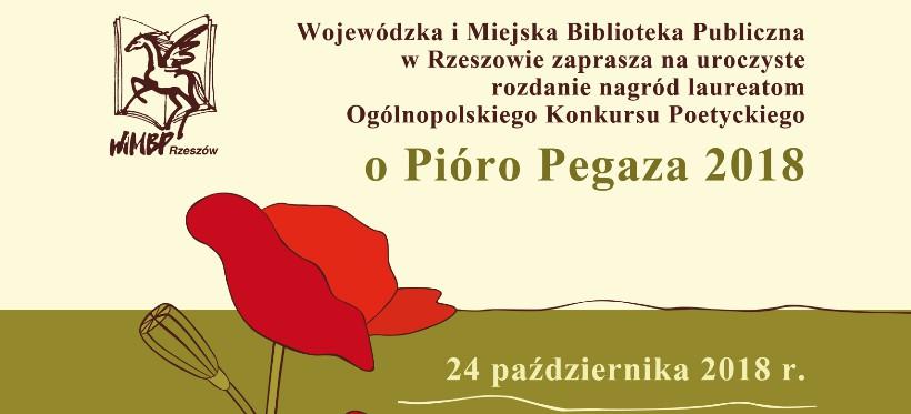 WiMBP w Rzeszowie zaprasza na finał konkursu Pióro Pegaza 2018