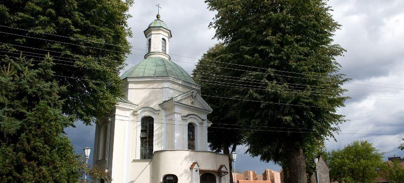 Rzeszów dofinansuje remont zabytkowej kaplicy na osiedlu Miłocin