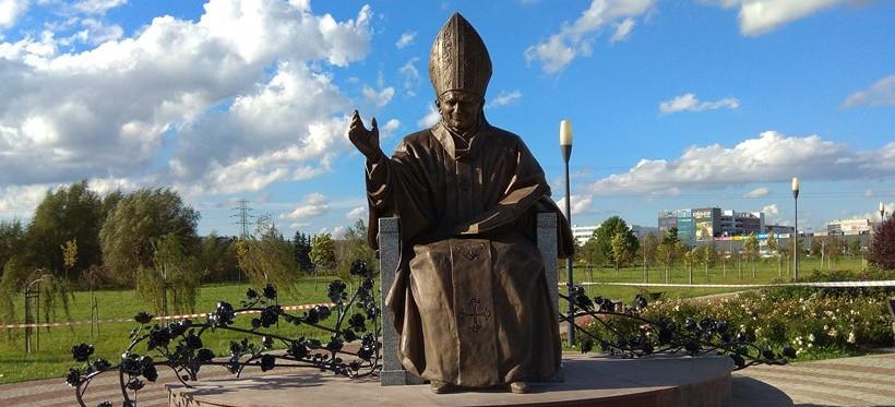 """RZESZÓW. W Google Maps pojawił się """"Pomnik OFIAR Jana Pawła II"""""""