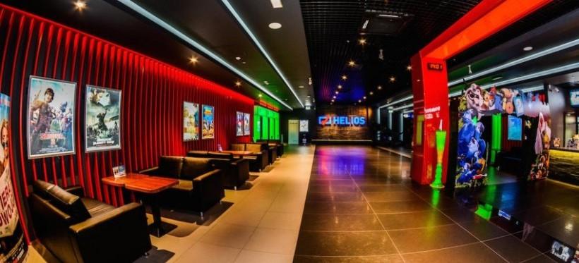 Rzeszowskie kina Helios obniżają ceny biletów! 14,90 zł przez cały tydzień!