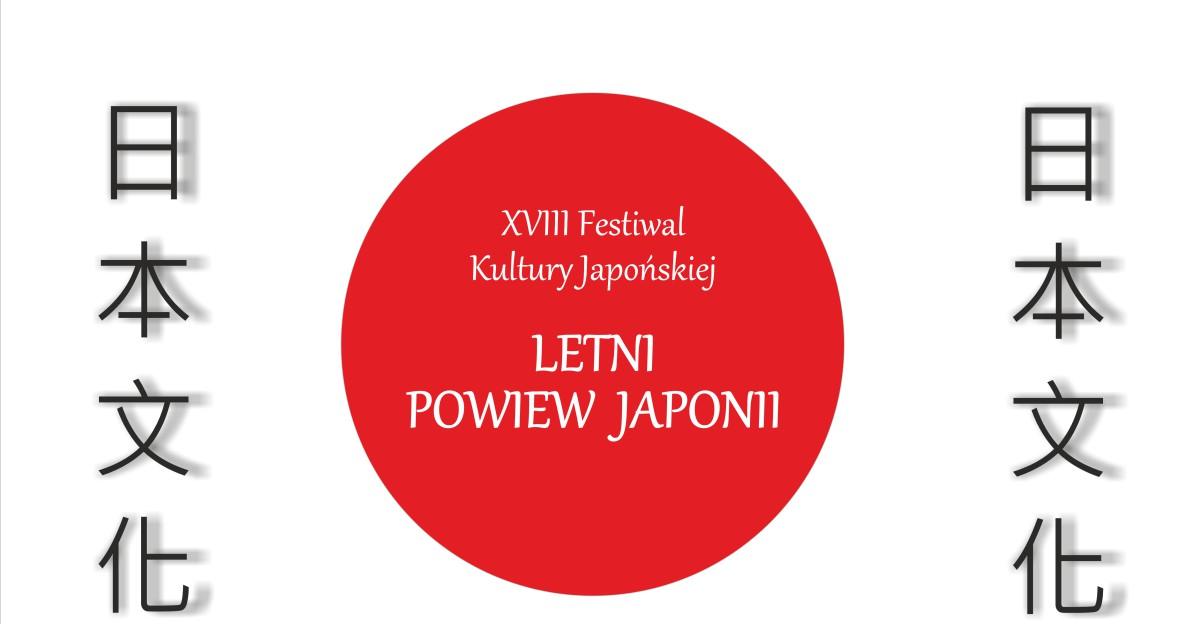 XVIII Festiwal Kultury Japońskiej