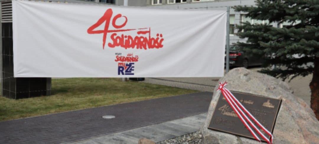 """Energetycy w Rzeszowie świętowali 40-lecie NSZZ """"Solidarność"""""""