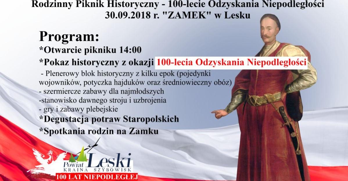 Powiat Leski zaprasza: 100 lat Niepodległej – Rodzinny Piknik Historyczny