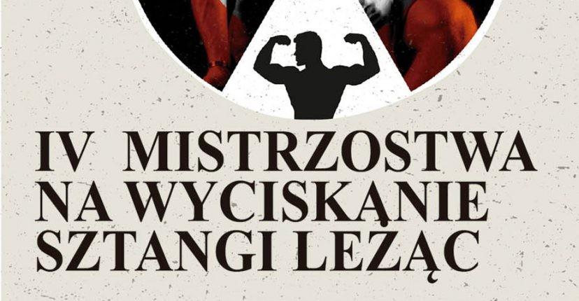 Trwają zapisy na Mistrzostwa na Wyciskanie Sztangi Leżąc w Rzeszowie