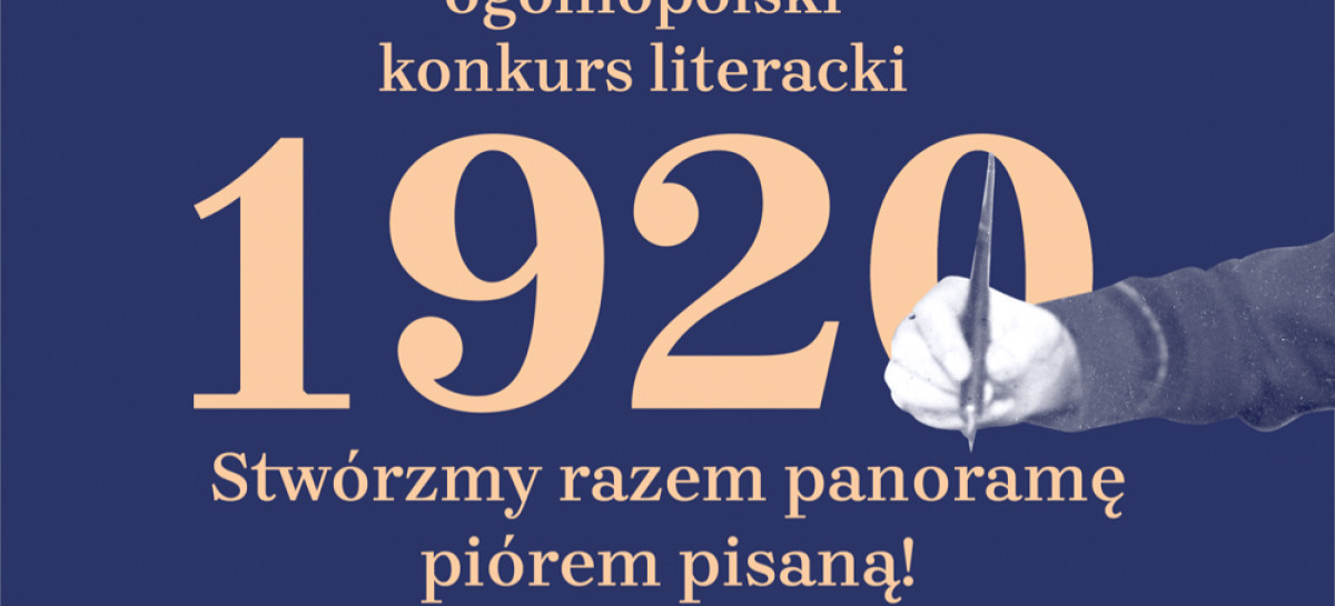 Ogólnopolski konkurs literacki w setną rocznicę Bitwy Warszawskiej