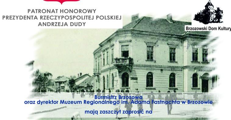 29 STYCZNIA: 660. rocznica powstania Brzozowa