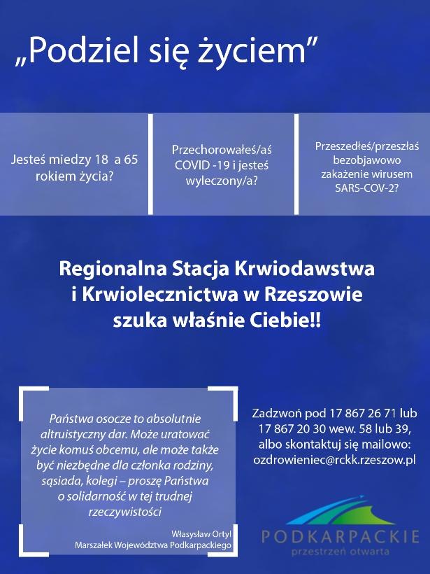 201119_Ozdrowiciele_osocze