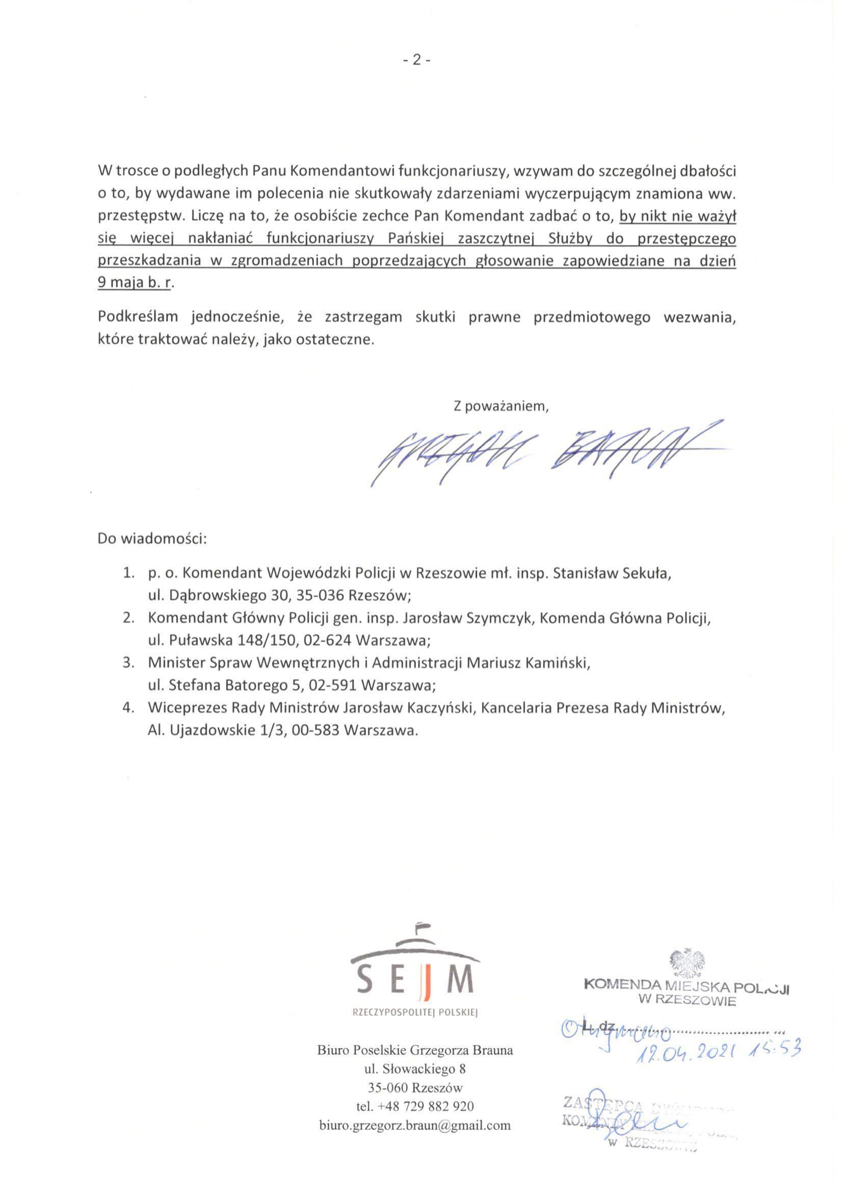 Pismo do KMP Rzeszów_2-1