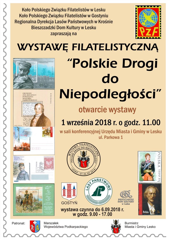 filatelist2018_950