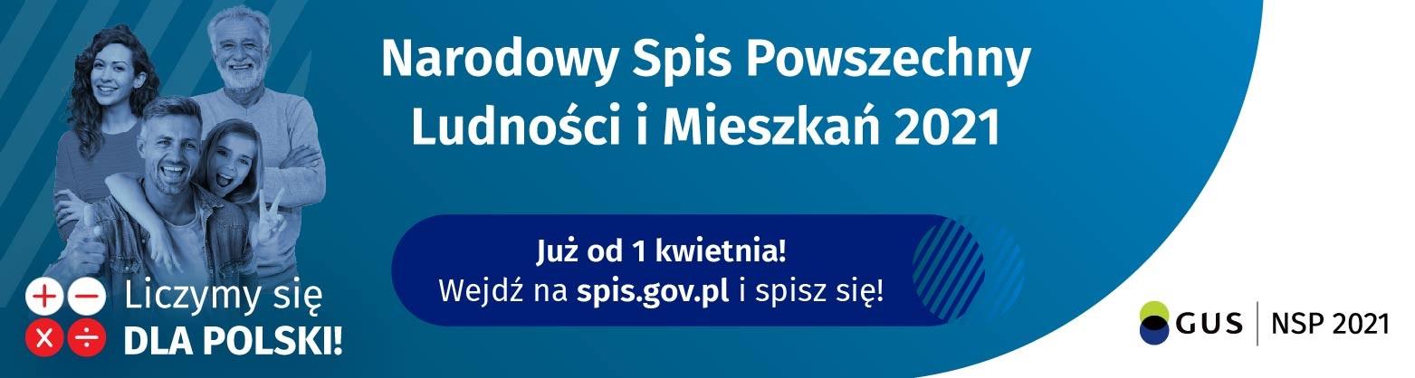 nsp_300x600px_2_1