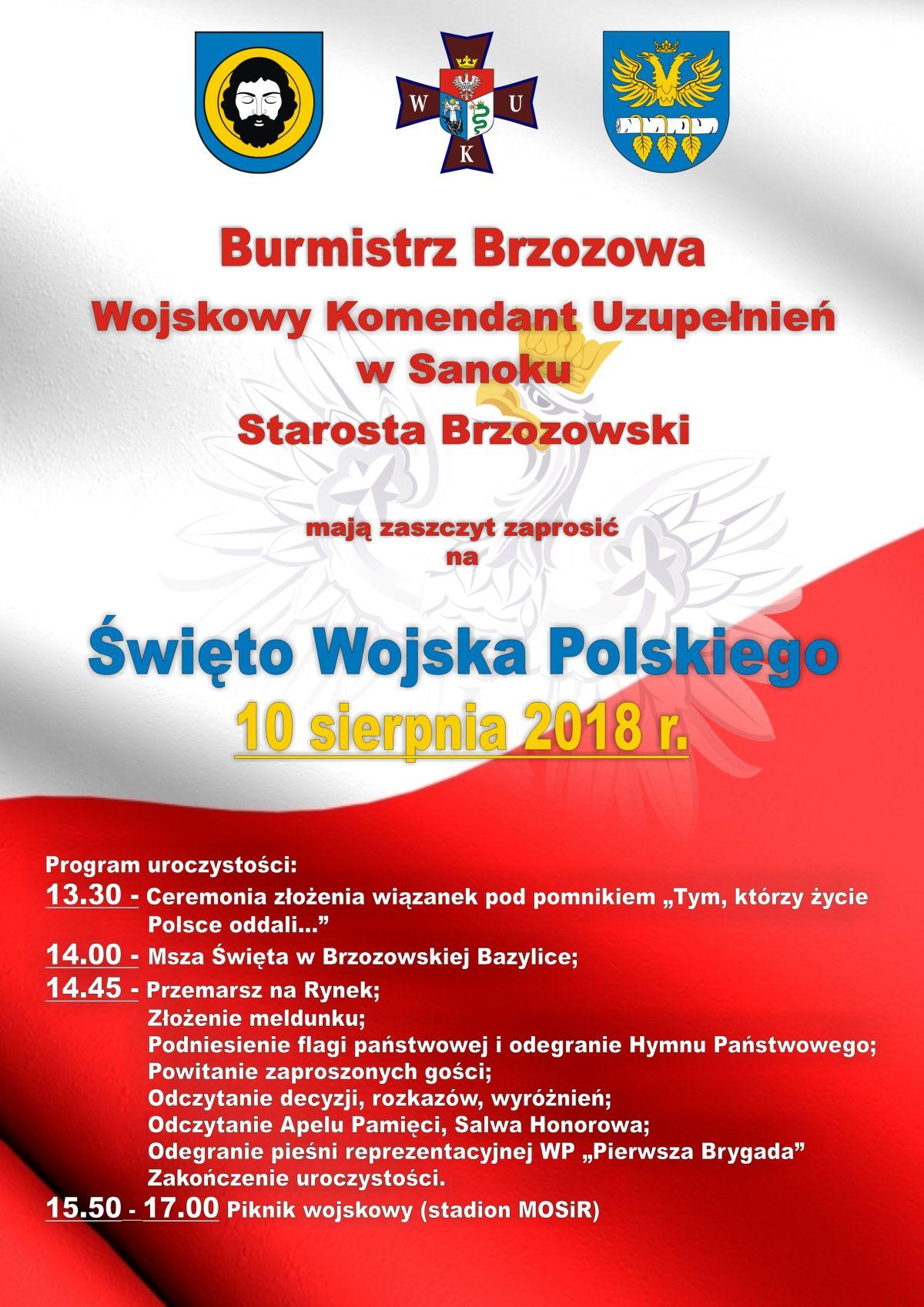swietowojskapolskiego1