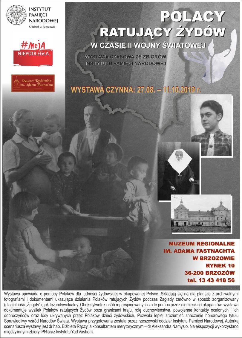 wystawa - Polacy ratujący Żydów PRZEDŁUZONA WYSTAWA POMN.